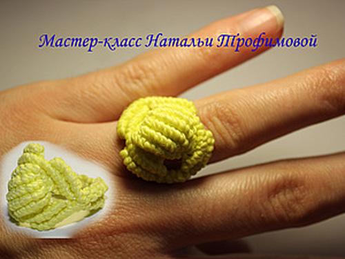 Наталья Трофимова, кольцо макраме