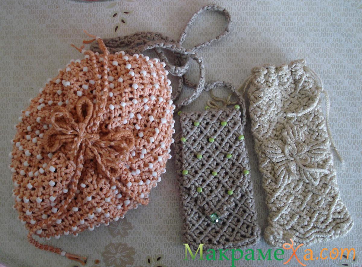 макрамеха, макраме сумочка
